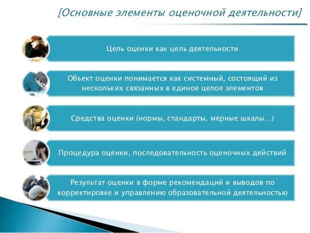 download Aspectos lingüísticos y técnicos de