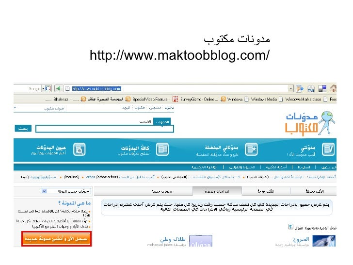 Search Engine: Search in the Quran القران الكريم and ...