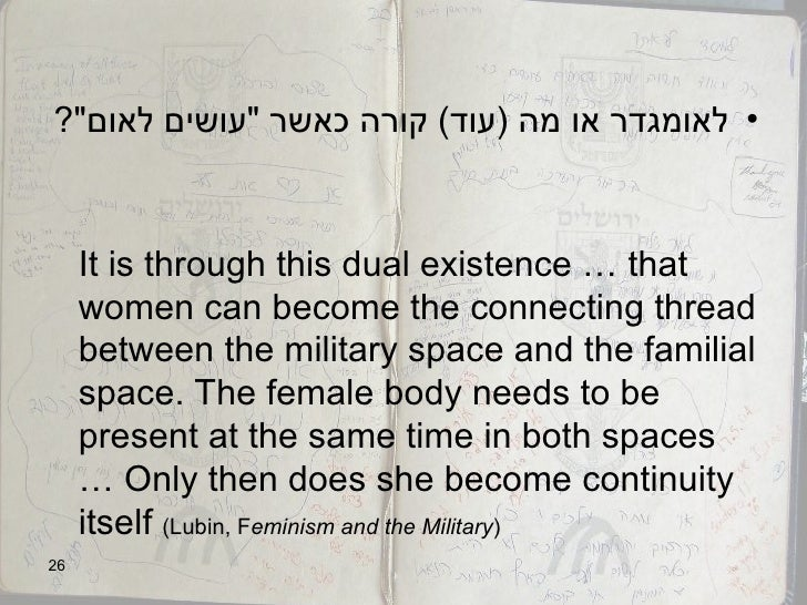 <ul><li>לאומגדר או מה  ( עוד )  קורה כאשר  &quot; עושים לאום &quot;?  </li></ul><ul><li>It is through this dual existence ...