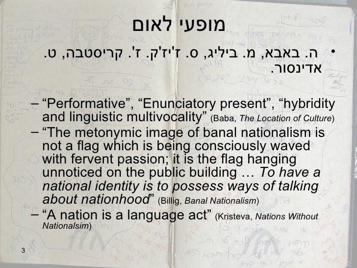 Gender-national perforemnaces: the case of Israeli Commemoration  Slide 3