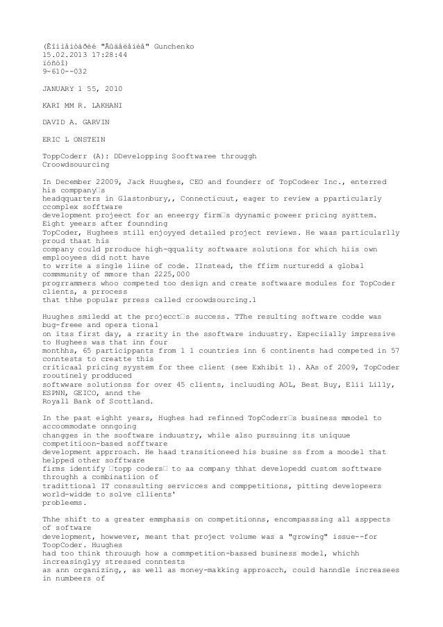"""(Êîììåíòàðèé """"Âûäåëåíèå"""" Gunchenko15.02.2013 17:28:44ïóñòî)9-610--032JANUARY 1 55, 2010KARI MM R. LAKHANIDAVID A. GARVINER..."""