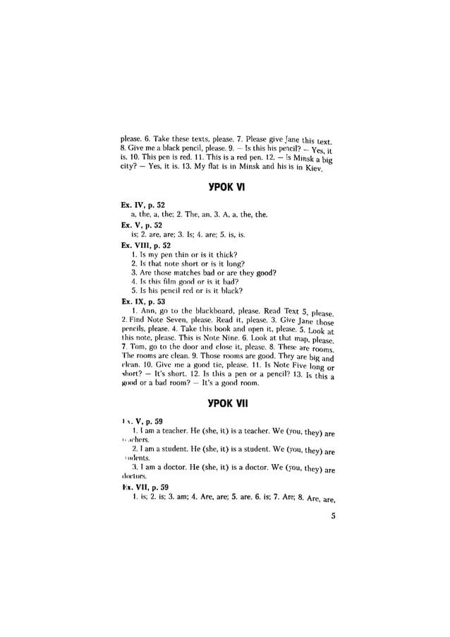 ключи. бонк 1 том