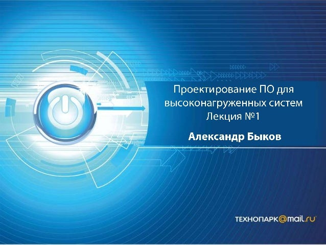 http://www.liveinternet.ru/stat/mail.ru/mins.html