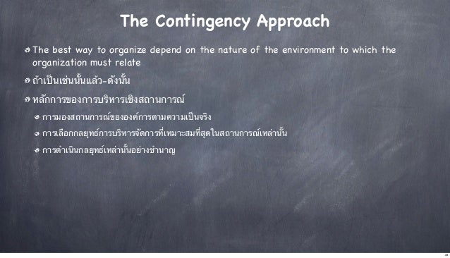 The Contingency Approach The best way to organize depend on the nature of the environment to which the organization must r...