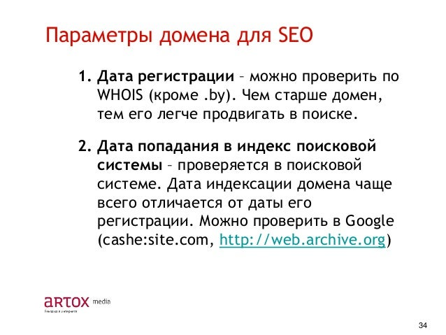 sweb регистрация домена