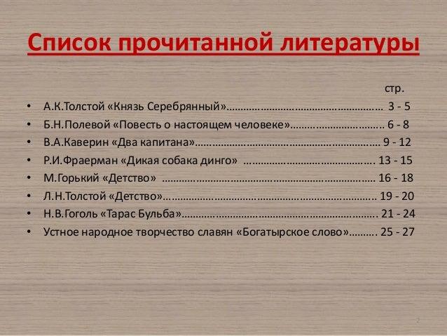 blank-dogovor-kupli-prodazhi-zapchastey
