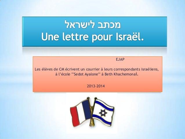 EJAP Les élèves de CM écrivent un courrier à leurs correspondants israéliens, à l'école ''Sedot Ayalone'' à Beth Khachemon...