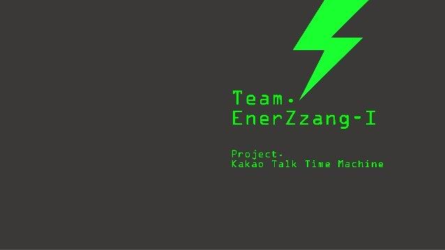 개발 기획 디자인  팀을 소개합니다