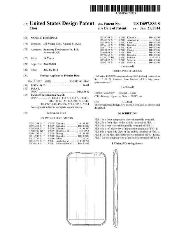 Brevetto Galaxy S5 senza tasti fisici