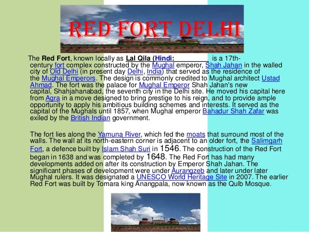 Essay on red fort in marathi