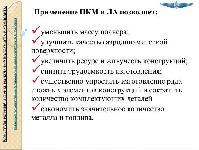 презентация 1 Slide 2
