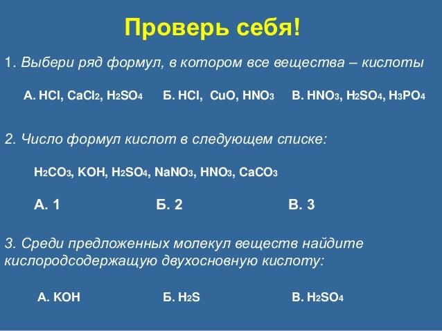 Balance Chemical Equation - Online Balancer