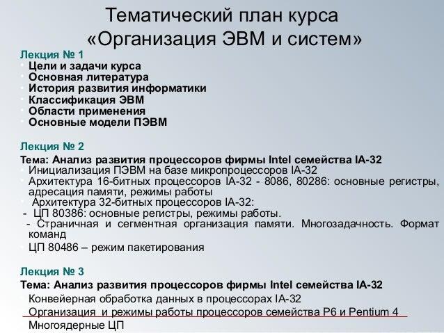 Полевой определитель мелких млекопитающих Украины