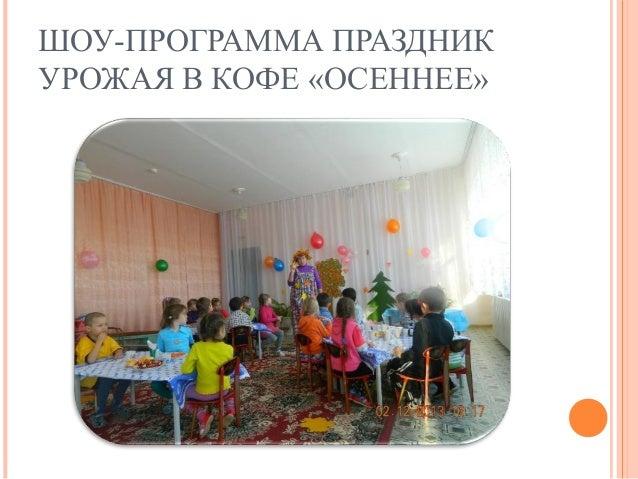 знакомство дошкольников с веретеном прялкой