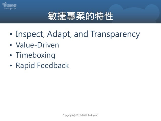 •Inspect, Adapt, and Transparency  •Value-Driven  •Timeboxing  •Rapid Feedback  Copyright@2012-2014 Teddysoft