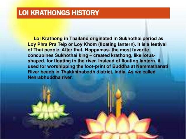 Thai Customs of Loy Krathong