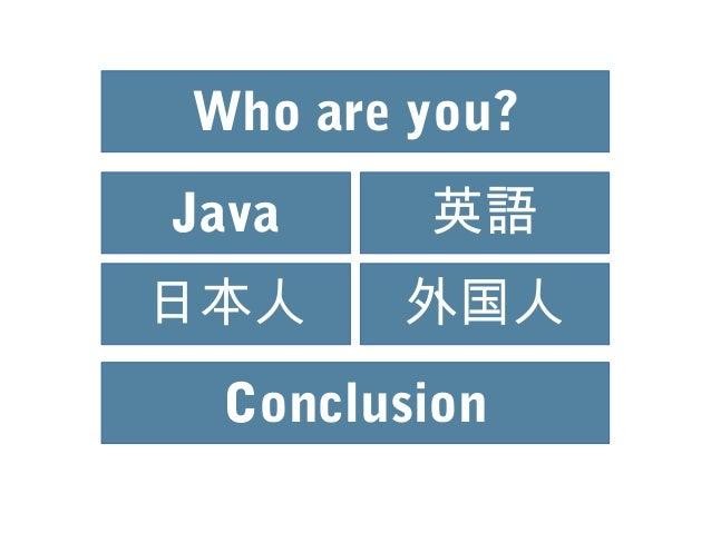 JavaOne2014サンフランシスコ報告会in大阪 Slide 3