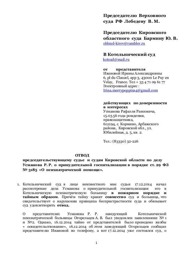 Сертификат соответствия сталь листовая горячекатанная рифленая