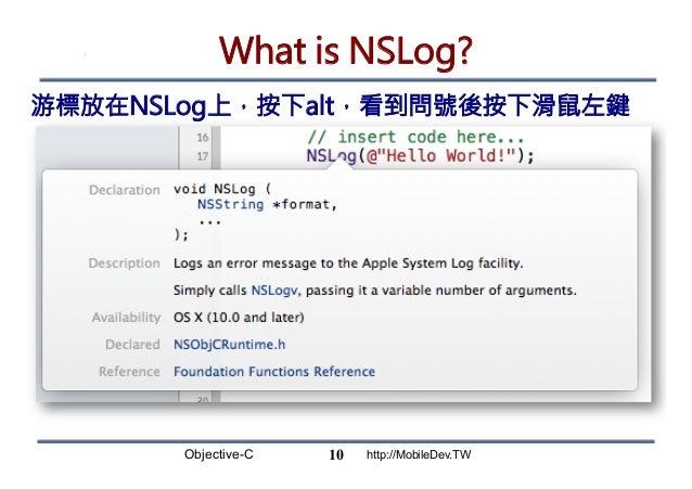 Objective-C http://MobileDev.TW What is NSLog? 游標放在NSLog上,按下alt,看到問號後按下滑鼠左鍵 10