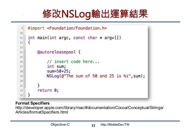 Objective-C http://MobileDev.TW 修改NSLog輸出運算結果 11 Format Specifiers http://developer.apple.com/library/mac/#documentation/C...