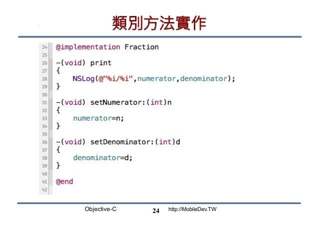 Objective-C http://MobileDev.TW 類別方法實作 24