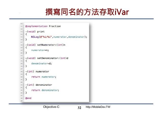 Objective-C http://MobileDev.TW 撰寫同名的方法存取iVar 32