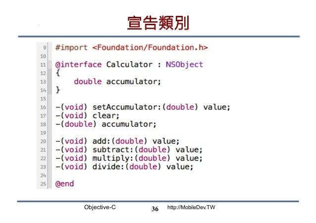 Objective-C http://MobileDev.TW 宣告類別 36