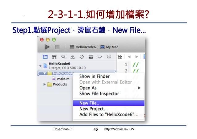 Objective-C http://MobileDev.TW 2-3-1-1.如何增加檔案? Step1.點選Project,滑鼠右鍵,New File… 45