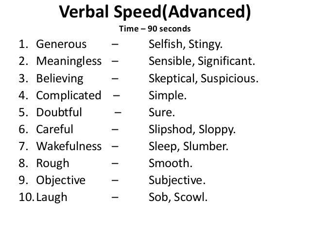 long black dress quiz vocabulary