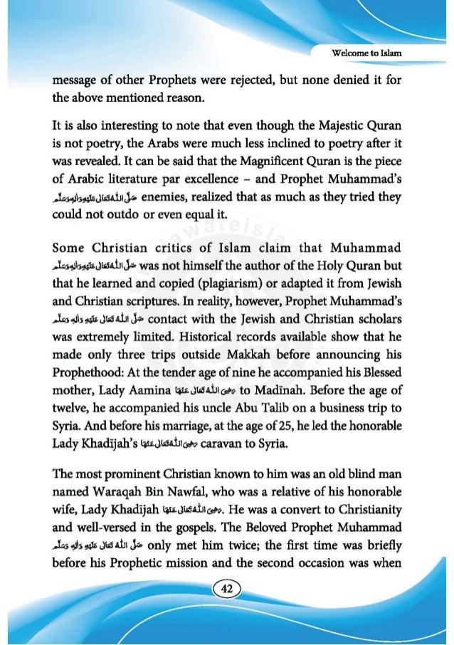 QURAN READER ARABIC V 4.31 GRATUIT