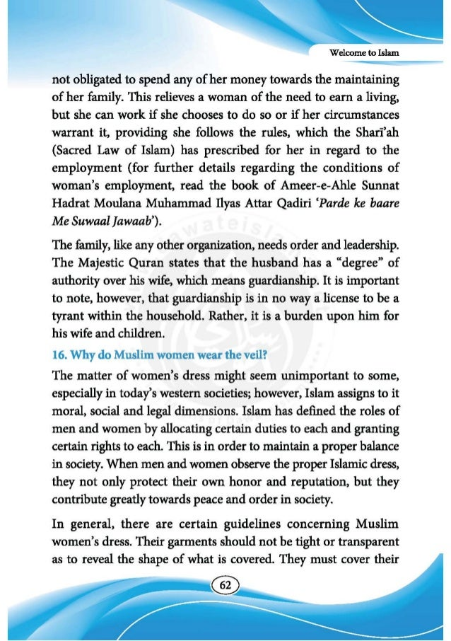 A muslim woman relieves a man 5