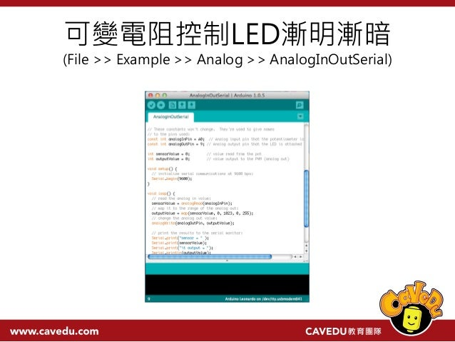 Arduino : Make LED ON One at a Time Using a Potentiometer
