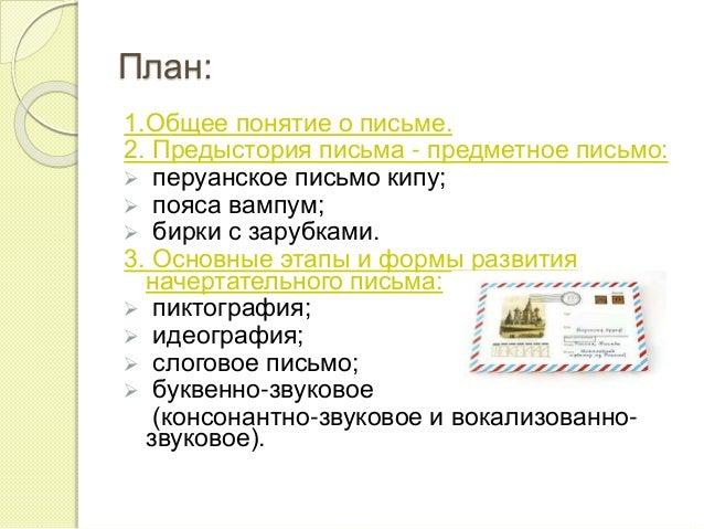 презентация1 Slide 2