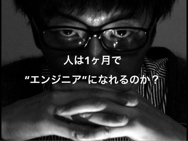"""""""自己紹介"""" 被験者:山浦清透"""