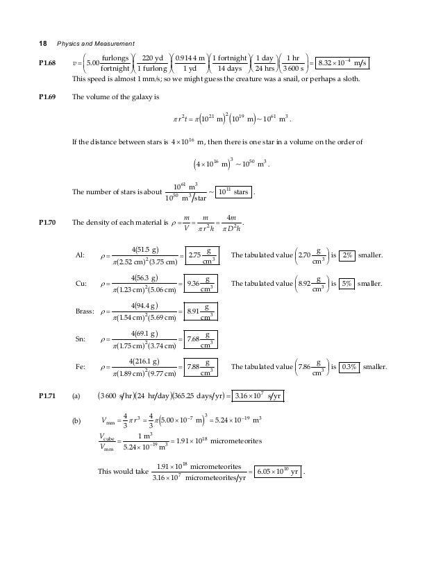 college physics serway solutions manual open source user manual u2022 rh dramatic varieties com serway solutions manual 9th edition pdf Physics Solutions Manual