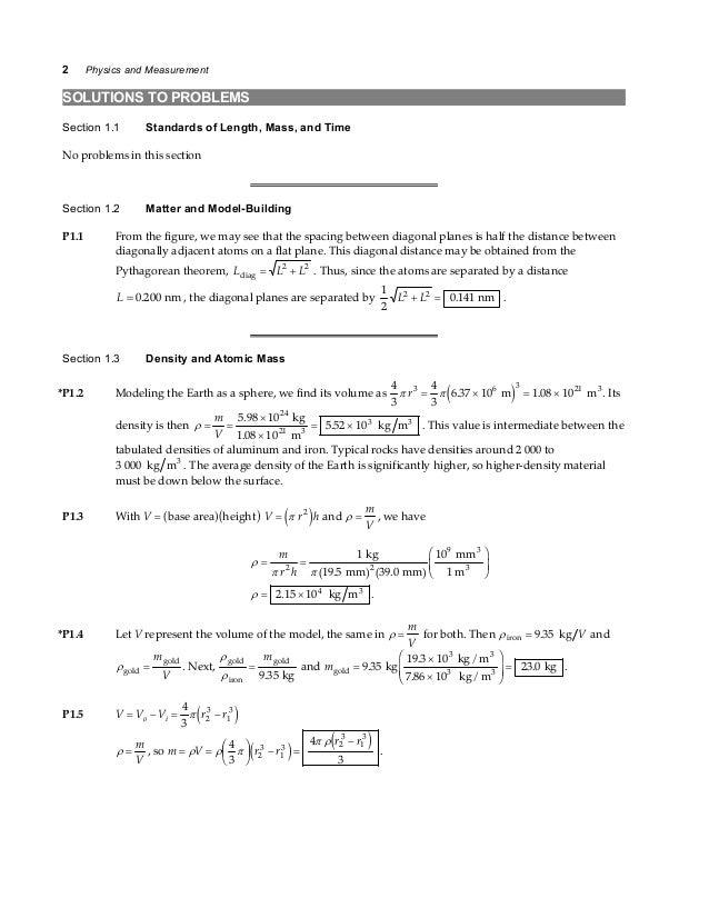 1 2 solutions serway physics 6th edition rh slideshare net Serway Physics Book Physics Serway 4th