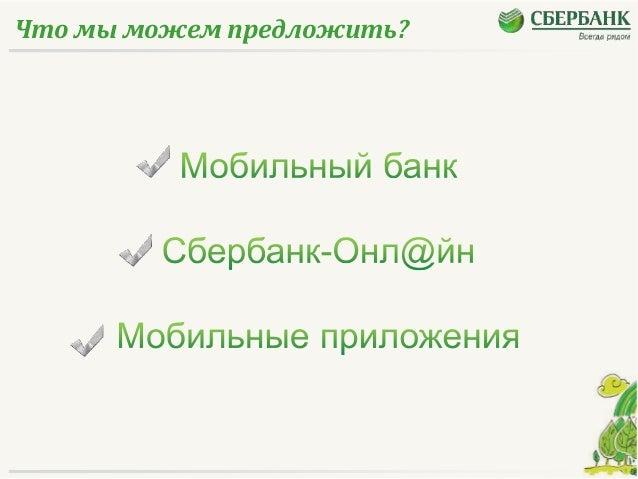 онл@йн 1 вариант Slide 2