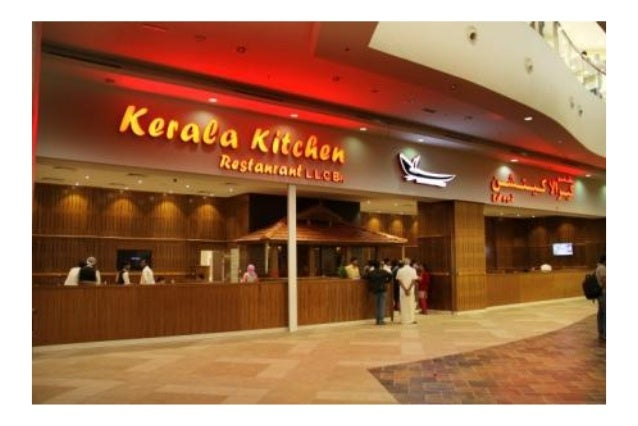 Kerala Kitchen Restaurant Dubai