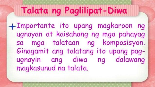 mga talata Ang talata o talataan ay binubuo ng isang pangungusap o lipon ng mga pangungusap na naglalahad ng isang bahagi ng isang buong pagkukuro, palagay, o paksang-diwa mga bahagi ng talata.