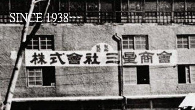 SINCE 1938…