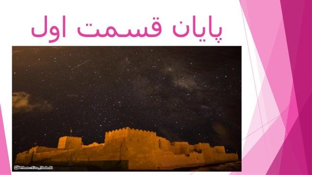 عکاسی نجومی 1