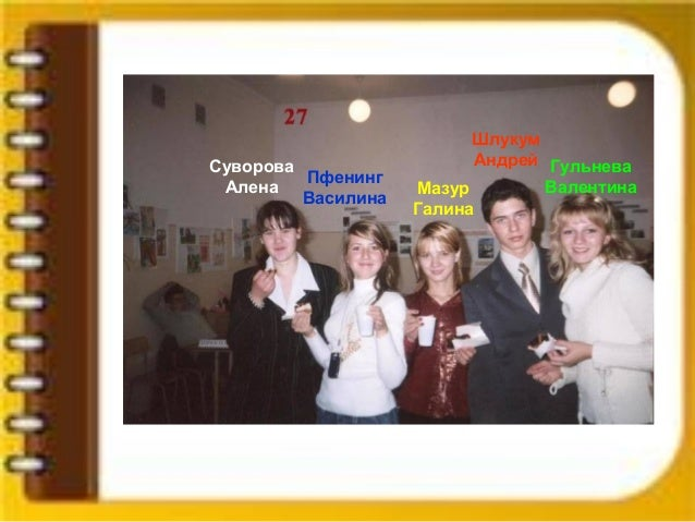День самоуправления – одна из лучших традиций в нашей школе. Вообще, школьное ученическое самоуправление - признак дружног...
