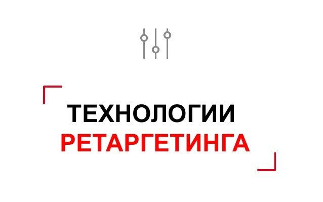 Купить Продвижение Вечными Ссылками - Заказать Раскрутку В Профитлинкс.