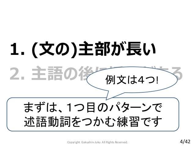 センター読解(述語動詞を見抜く(1))