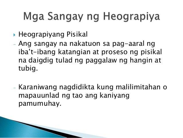 sikolohikal na pananaw Mga pahina ng aking pakikipagtunggali sa iba't-ibang pwersa ng buhay maging ito man ay pisikal, intelektual, o sikolohikal.