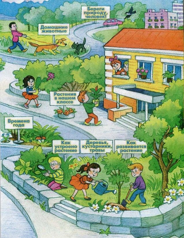 Поделки дляского сада: фото, идеи и мастер-классы *ские поделки дляского сада это те, которые ок непременно должен выполнить своими руками