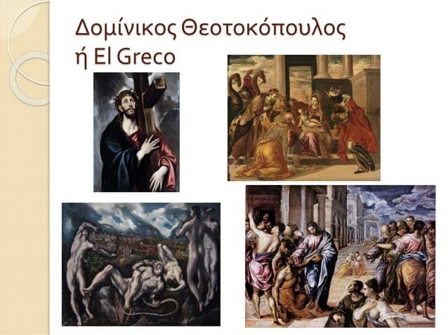 ΒΙΒΛΙΟΓΡΑΦΙΑ  ΒΙΚΙΠΑΙΔΕΙΑ  ΙΣΤΟΡΙΑ Β' ΓΕΝΙΚΟΥ ΛΥΚΕΙΟΥ