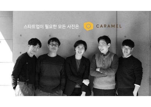 [New 로켓펀치] 로켓펀치 X CARAMEL 20160331