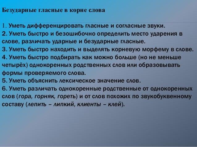Основные признаки текста схема Правила построения