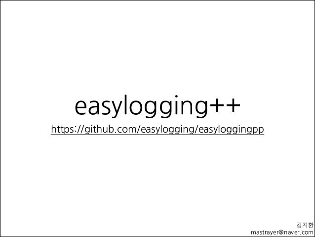 easylogging++ https://github.com/easylogging/easyloggingpp 김지환